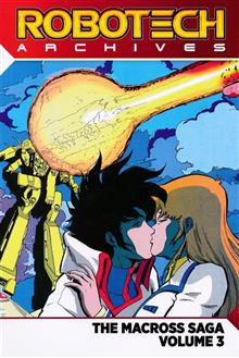ROBOTECH ARCHIVES MACROSS SAGA TP VOL 03 (OF 3) (C: 0-1-0)