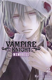 VAMPIRE KNIGHT MEMORIES GN VOL 02