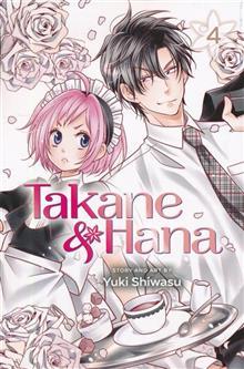 TAKANE & HANA GN VOL 04