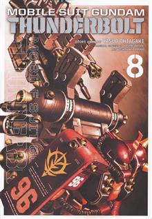 MOBILE SUIT GUNDAM THUNDERBOLT GN VOL 08