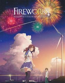 FIREWORKS SHOULD SEE SIDE BOTTOM LIGHT NOVEL HC VOL 01