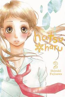 HATSU HARU GN VOL 02