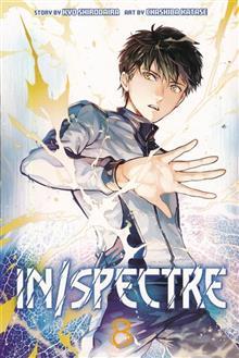IN SPECTRE GN VOL 08
