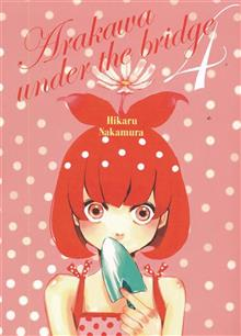ARAKAWA UNDER THE BRIDGE GN VOL 04