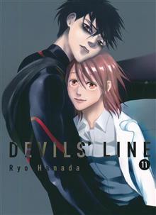 DEVILS LINE GN VOL 11