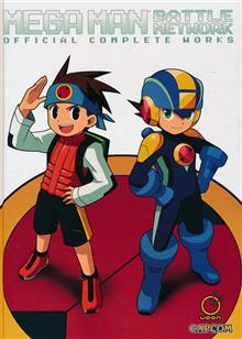 MEGA MAN BATTLE NETWORK OFF COMPLETE WORKS HC