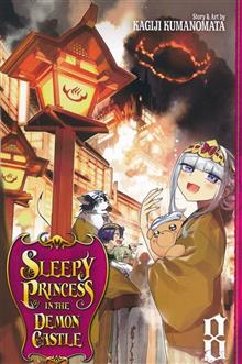 SLEEPY PRINCESS IN DEMON CASTLE GN VOL 08