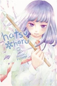 HATSU HARU GN VOL 08