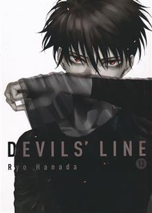 DEVILS LINE GN VOL 13