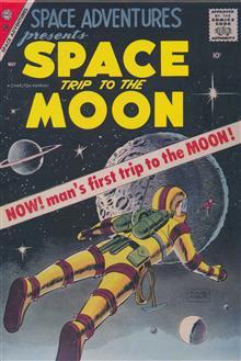 SILVER AGE CLASSICS SPACE ADVENTURES SLIPCASE ED VOL 05