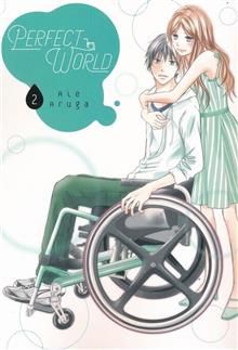 PERFECT WORLD GN VOL 02 (RES) (MR)