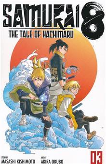 SAMURAI 8 TALE OF HACHIMARU GN VOL 03