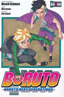 BORUTO GN VOL 09 NARUTO NEXT GENERATIONS