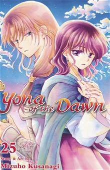 YONA OF THE DAWN GN VOL 25