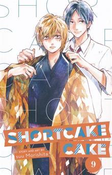 SHORTCAKE CAKE GN VOL 09