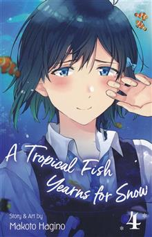 TROPICAL FISH YEARNS FOR SNOW GN VOL 04