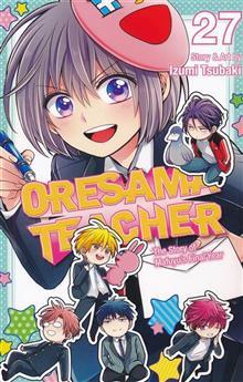 ORESAMA TEACHER GN VOL 27