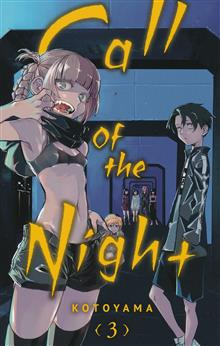 CALL OF THE NIGHT GN VOL 03