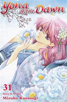 YONA OF THE DAWN GN VOL 31