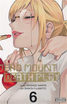 DEAD MOUNT DEATH PLAY GN VOL 06 (MR)