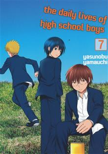 DAILY LIVES OF HIGH SCHOOL BOYS GN VOL 07