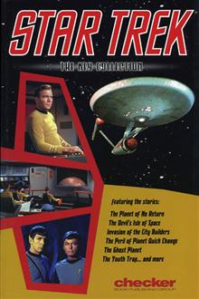 Star Trek: The Key Collection Volume 1