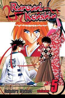 RUROUNI KENSHIN GN VOL 05