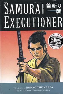 SAMURAI EXECUTIONER TP VOL 06