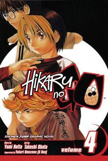 HIKARU NO GO GN VOL 04