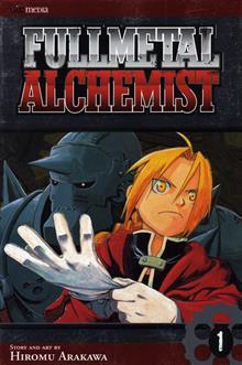 FULLMETAL ALCHEMIST GN VOL 01