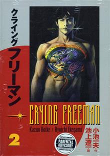 CRYING FREEMAN VOL 2 TP (MR)