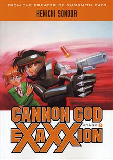CANNON GOD EXAXXION STAGE 5 VOL 5 TP