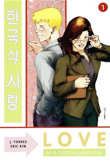 LOVE AS A FOREIGN LANGUAGE COLL ED GN VOL 01