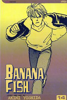 BANANA FISH VOL 14 TP