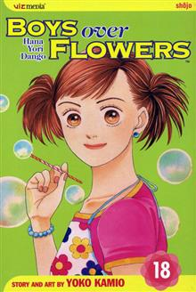 BOYS OVER FLOWERS VOL 18 TP
