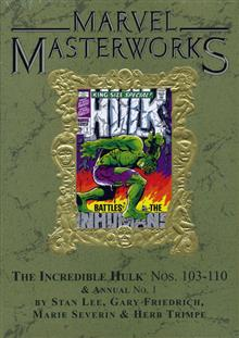MARVEL MASTERWORKS INCREDIBLE HULK VOL 4 HC VAR ED
