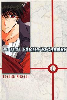 FLAT EARTH EXCHANGE VOL 01