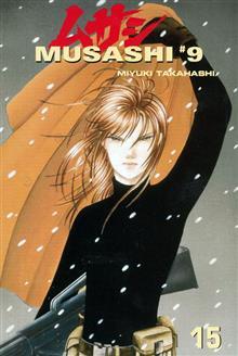 MUSASHI #9 VOL 15 (C: 1-0-0)