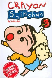 CRAYON SHINCHAN VOL 03 (MR)