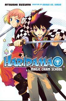 HARIDAMA MAGIC CRAM SCHOOL GN VOL 01