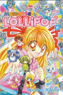 MAMOTTE LOLLIPOP GN VOL 06