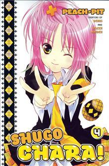 SHUGO CHARA GN VOL 04