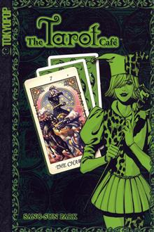 TAROT CAFE GN VOL 07 (OF 7)