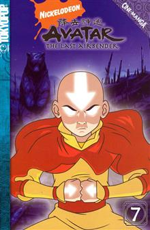 AVATAR CINEMANGA GN VOL 07 (OF 8)