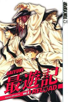 SAIYUKI RELOAD GN VOL 08 (OF 8) (MR)
