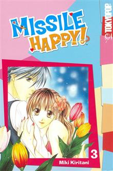 MISSILE HAPPY GN VOL 03 (OF 5)