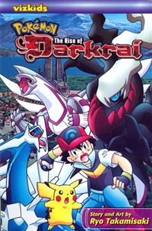 POKEMON RISE OF DARKRAI GN