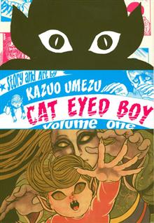 CAT EYED BOY GN VOL 01