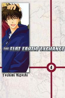 FLAT EARTH EXCHANGE VOL 4