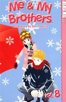 ME & MY BROTHERS VOL 8 (OF 9) GN